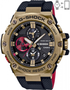 Casio G-Shock Limited Rui Hachimura Signature Model GST-B100RH-1AER
